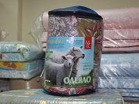 Одеяло (143x205)1,5-спальное , среднее, овечья шерсть